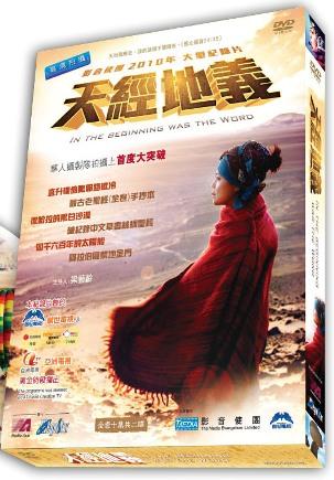 MS-DVD-691-HKB