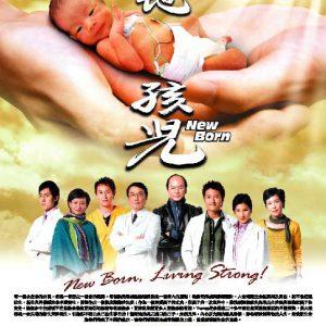 poster-newborn