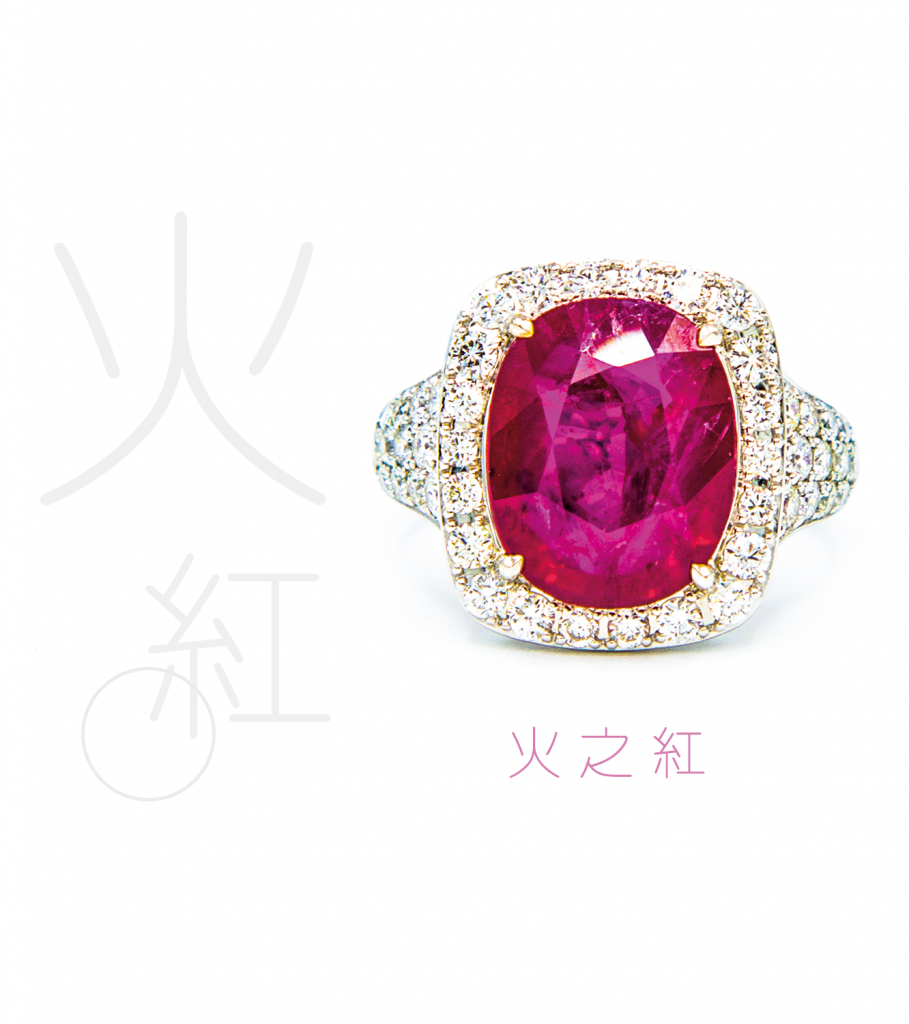 18K白金1.25克拉<br>緬甸紅寶石配鑽石戒指