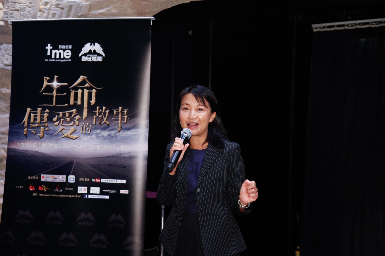 心靈書籍作家蔣慧瑜親到現場,一起推動生命傳愛行動。