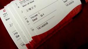 電影戲票送贈計劃