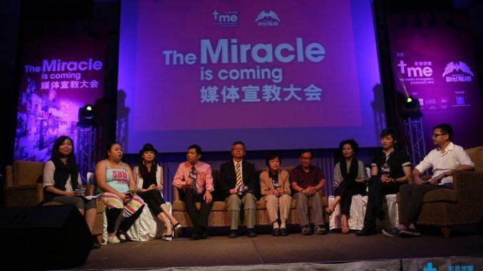 miracle_12b