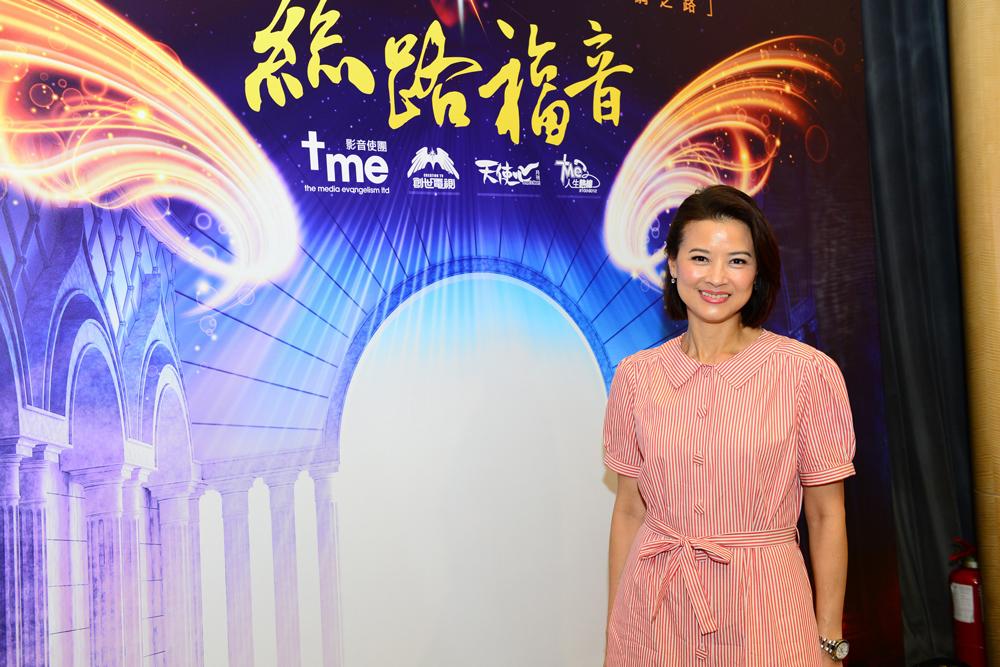 嘉賓黎燕珊女士出席「創世電視感動香港」籌款晚宴暨絲路福音「一帶一路」媒體宣教拍賣會
