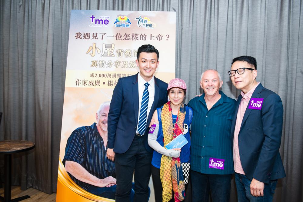 演藝人何嘉麗、蔡梓銘也被作者分享的內容所感動。