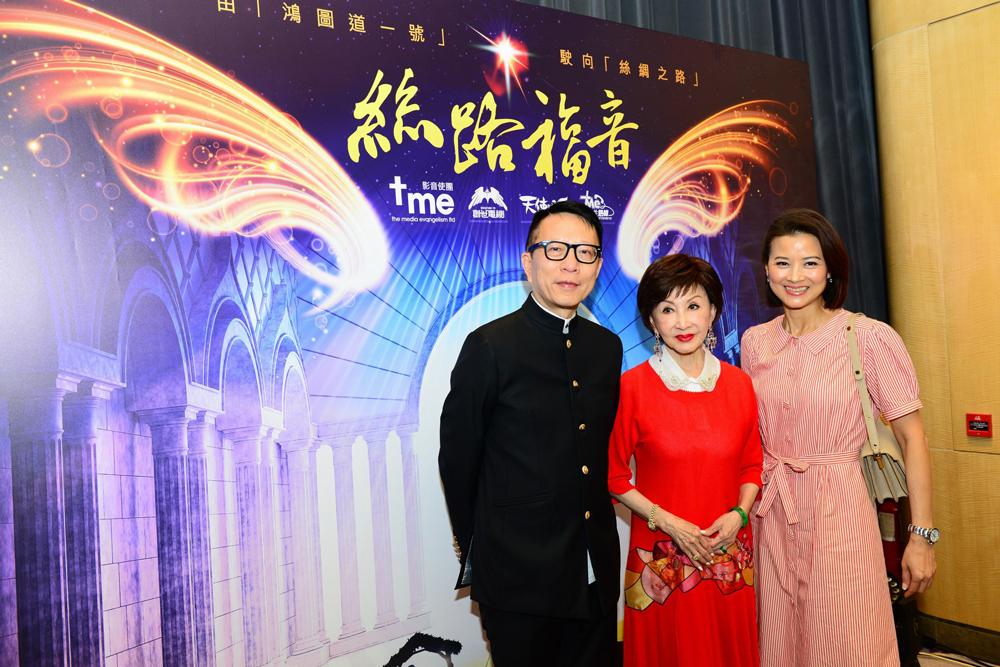 (左起)創世電視總監葉家寶先生﹑嘉賓鄭明明女士及黎燕珊女士合照