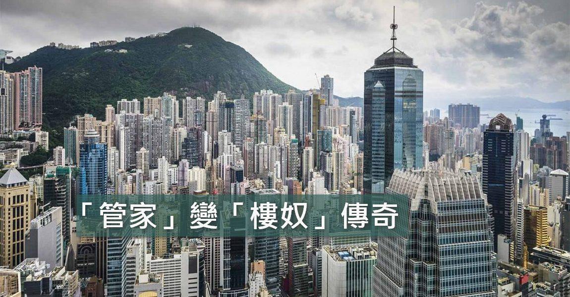 Pic-Hong-Kong-1024x614
