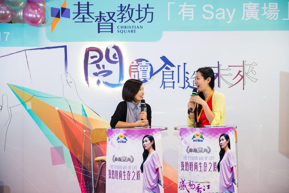 香港時裝設計師施熙瑜小姐,分享她的生命見證