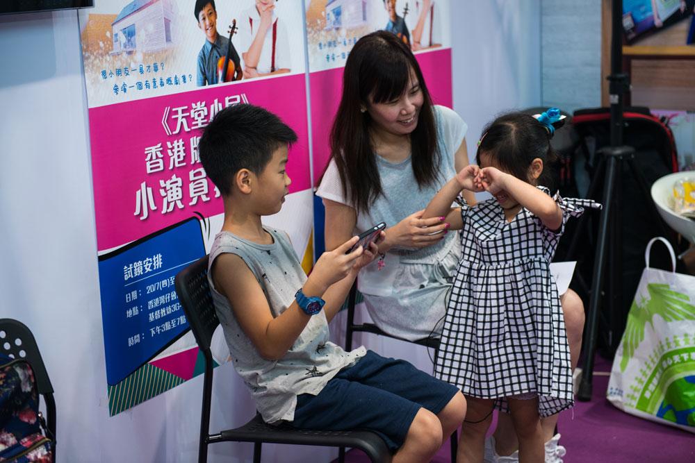 創世電視在書展期間招募《天堂小屋》香港版連續劇小演員