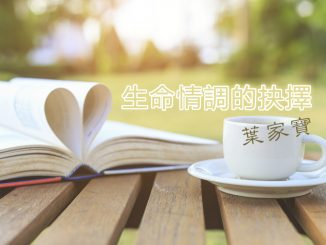 books_summer-reads_coffee_meitu_1