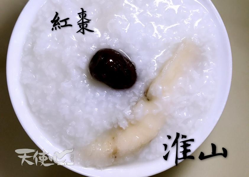 congee-1