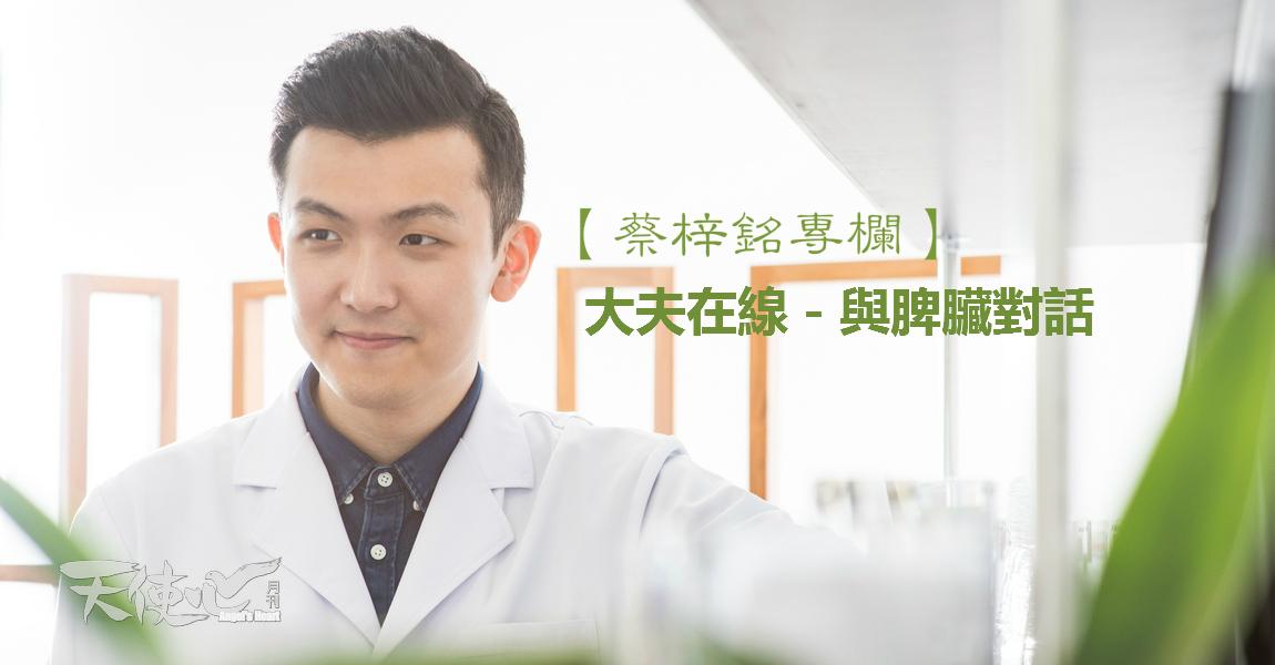 doctor_meitu_1