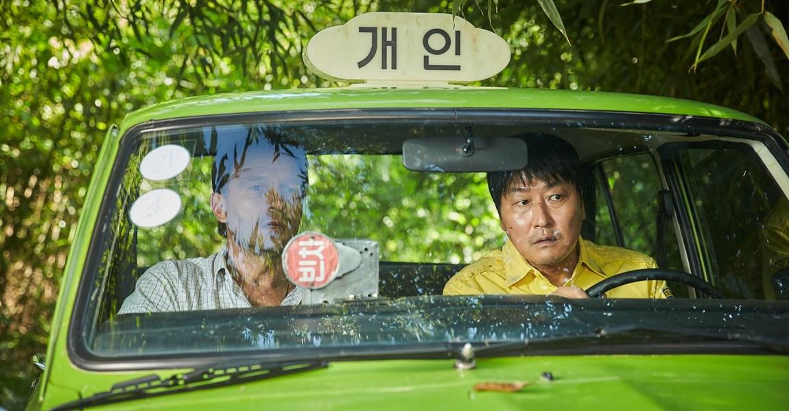 A Taxi Driver_7_005