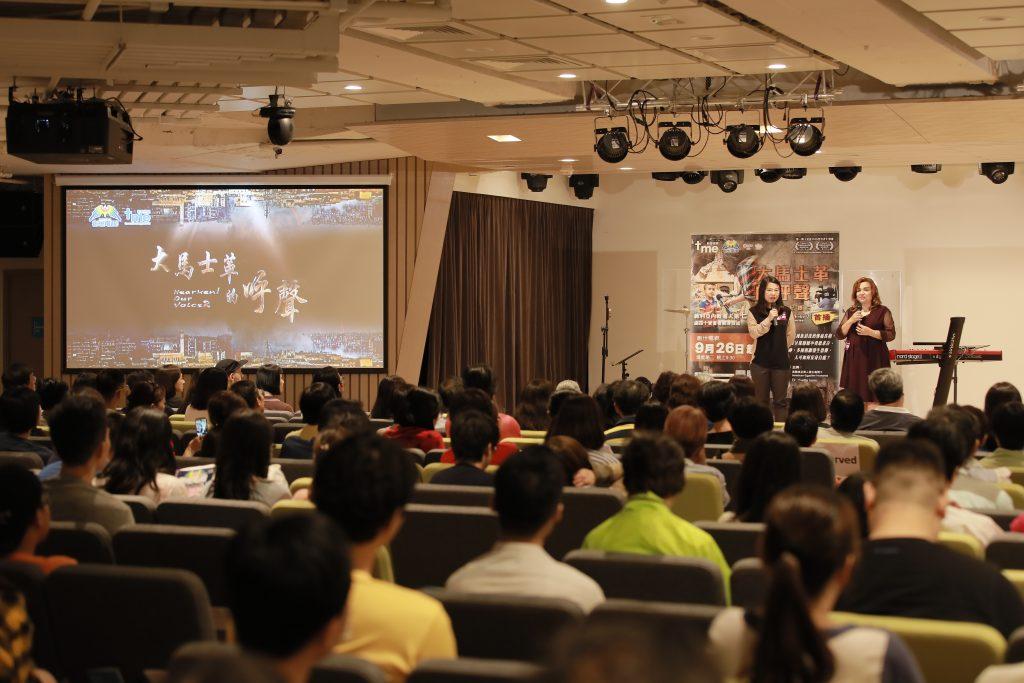 兩場反思分享會均吸引約400多名來賓參與,大會呼籲港人喚起對基督徒種族清洗的關注