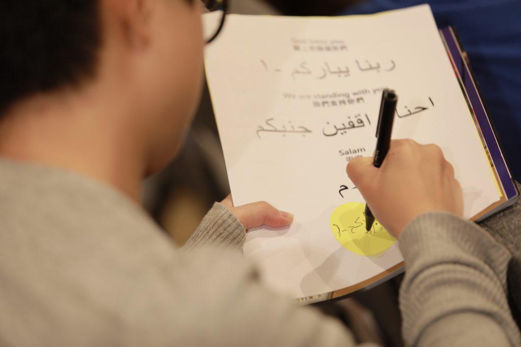 3句阿拉伯祝福語均為願上帝賜福你們,我們支持你們,平安