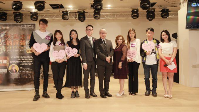 9月22日於馬鞍峰教會舉行的「守護戰火中的下一代」分享會,邀得藝人袁文傑、鄭敬基、周家蔚、梁雨恩及林聞恩出席