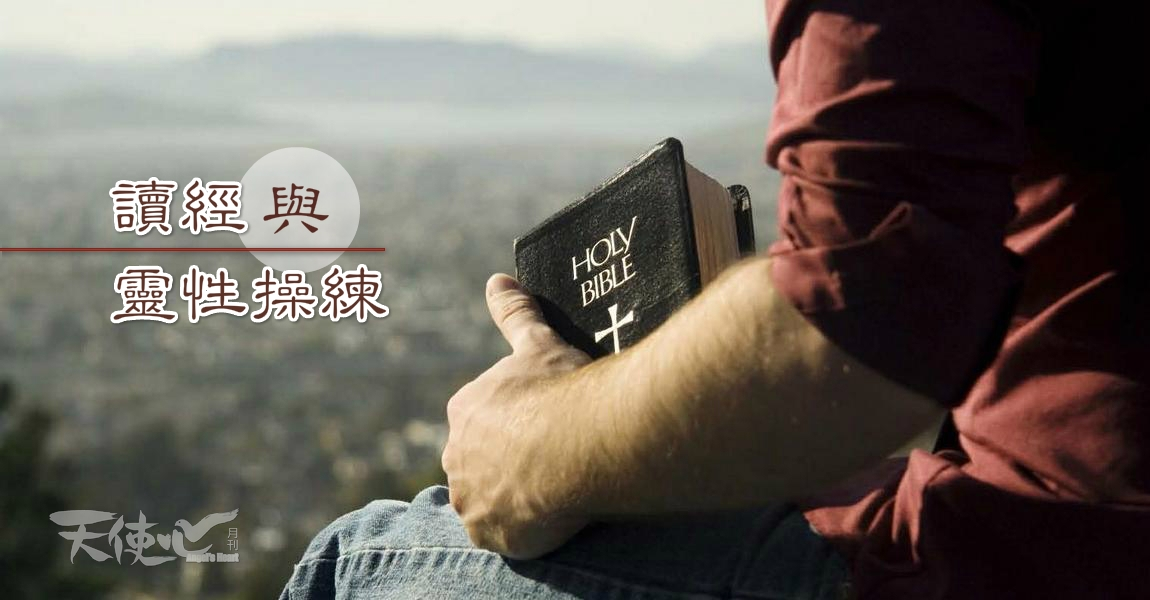 man-with-bible_meitu_2