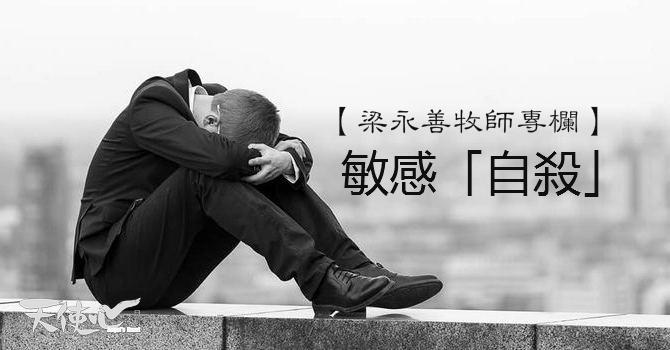 depression-9001_meitu_1