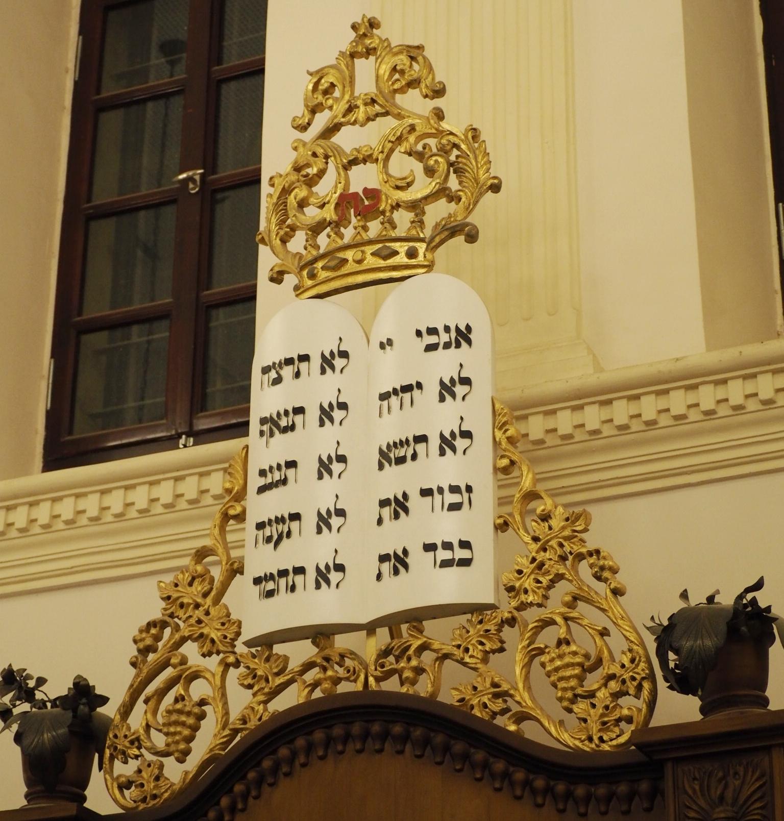 猶太會堂內的十戒都是用希伯來文寫的。