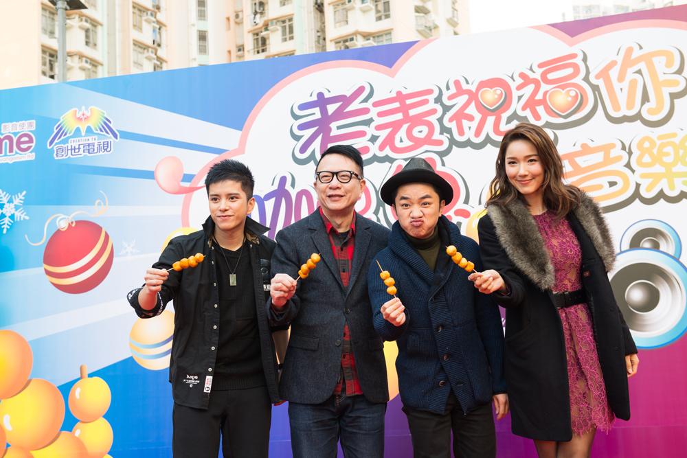 左起:張彥博,葉家寳,王祖藍與李亞男齊齊食魚蛋