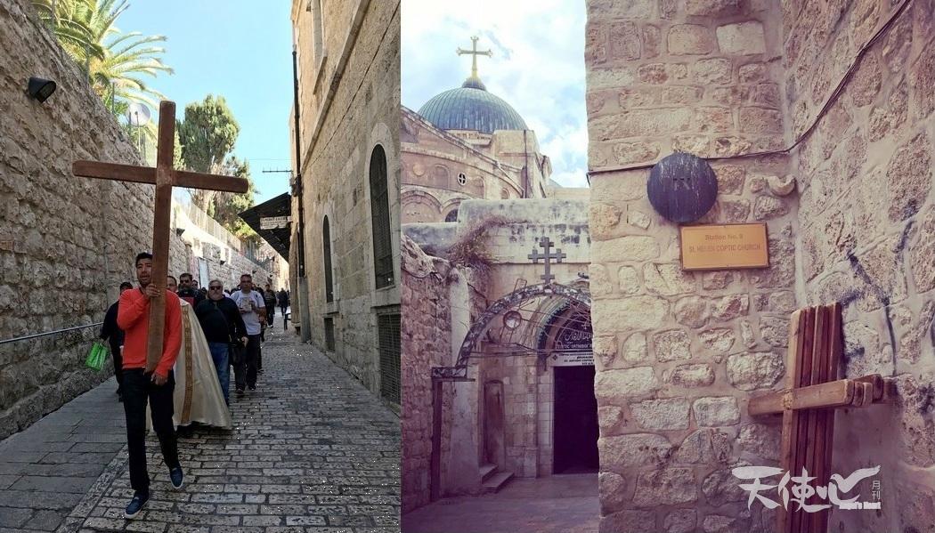 東正教及天主教會分別在不同的日子慶聖誕節,沿著苦路的教會都會見到他們的隊伍。