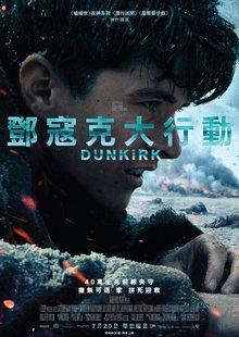 Dunkirk_1sht_tsr2_02_220