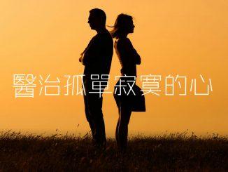 couple_meitu_1