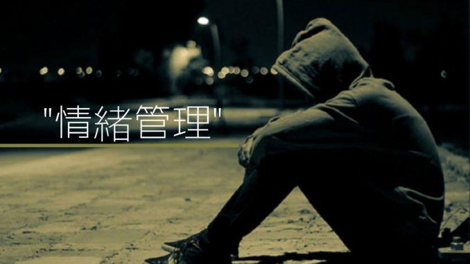 Sad-Wallpaper-2F6_meitu_4