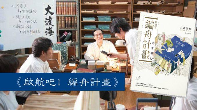 book1_meitu_3_meitu_4