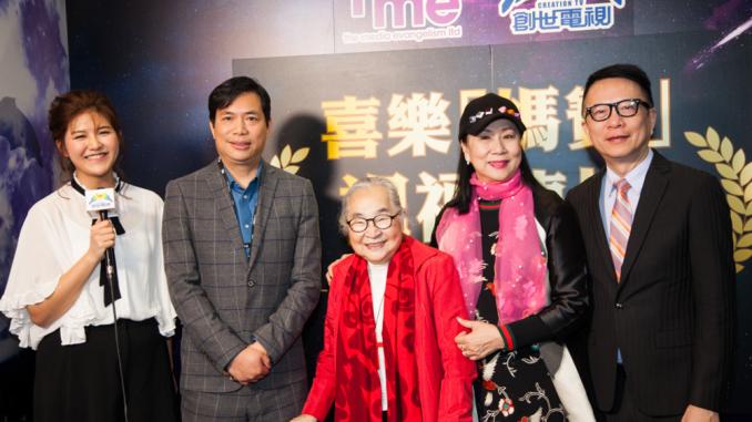 左起:記者會主持李雯希、影音使團總幹事袁文輝先生、嘉賓小金子、奚秀蘭、創世電視總監葉家寶先生。