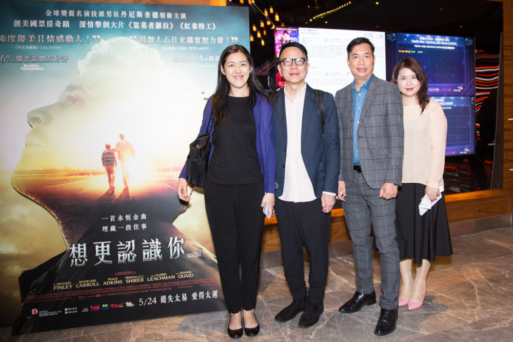 品格教育協會 創辦人及主席劉馬露明(Christine)也到場觀看試映