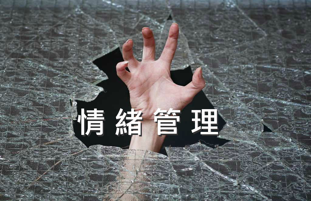 anger_meitu_4