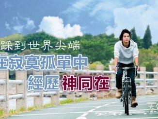 bicycle_meitu_1