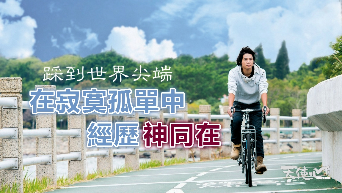 bicycle_meitu_1