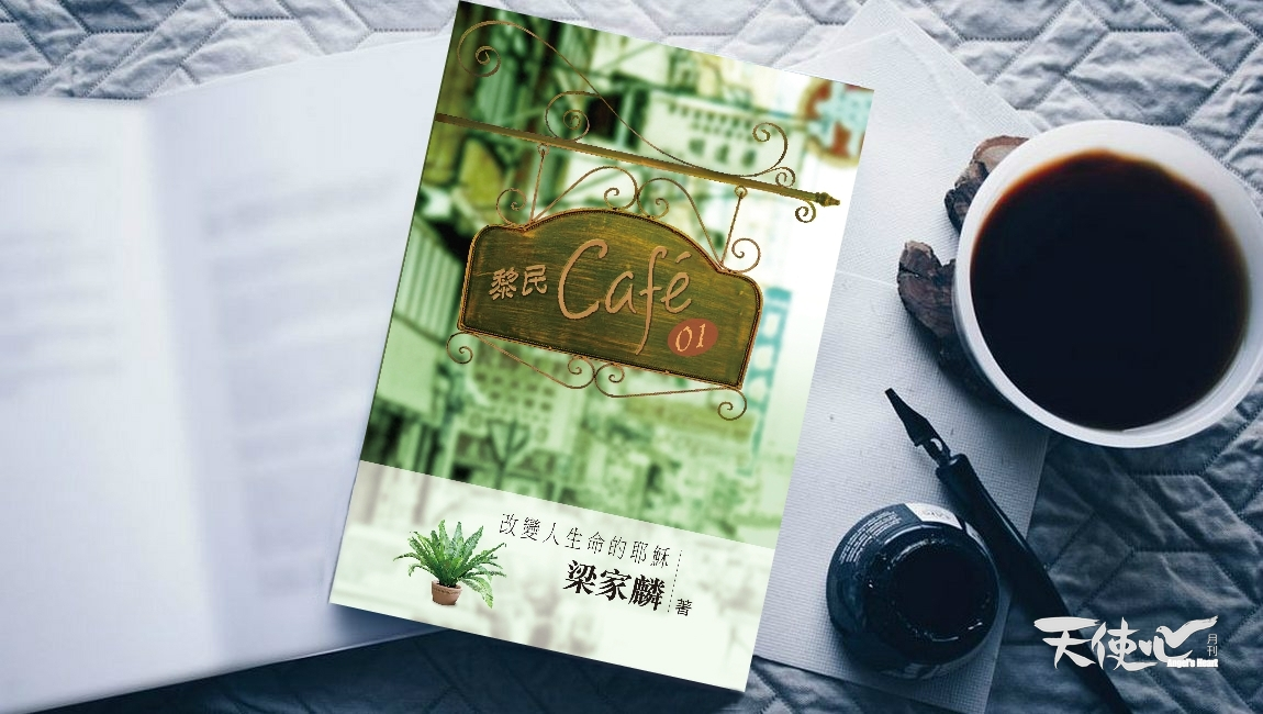 free-softcover-book-mockup-table-psd-1000x683_meitu_7