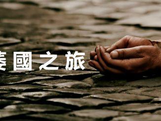 tangan_meitu_2