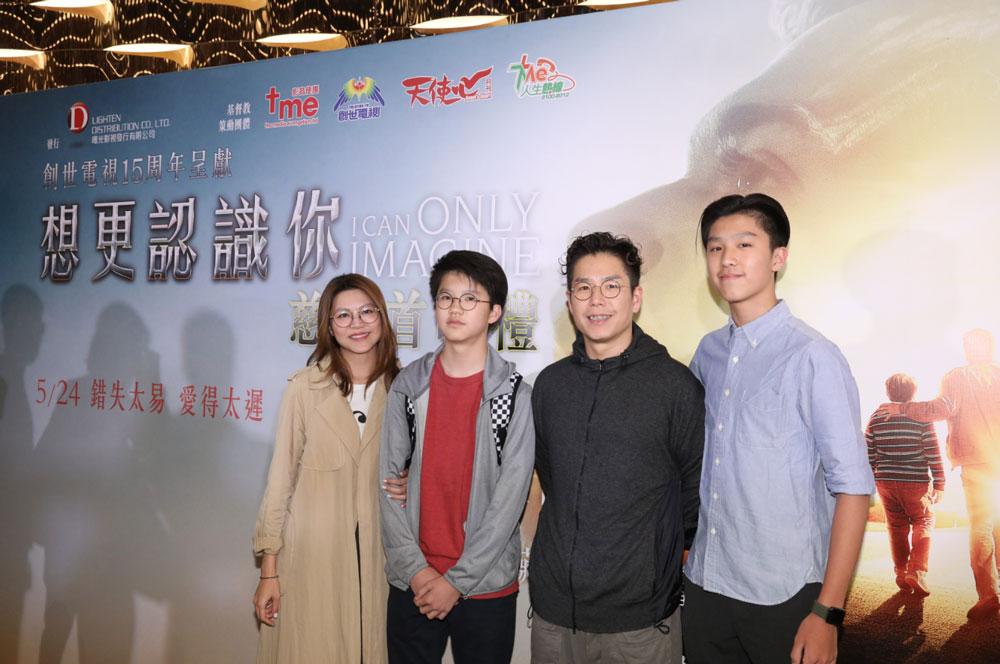 林曉峰及太太康子妮帶同兒子一同觀影