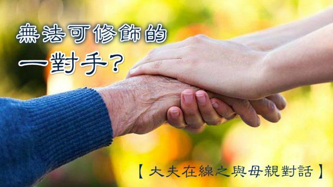 article_14_meitu_3