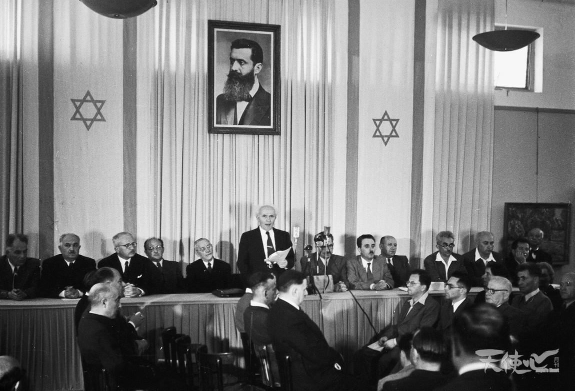 1945年5月14日,以色列第一任總理大衛.本古理安,在特拉維夫宣布以色列建國 。
