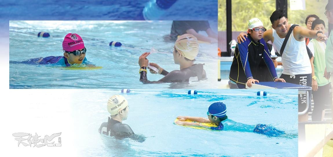 泳班以小組教授,每位教練會專注於指導一至兩位學生。