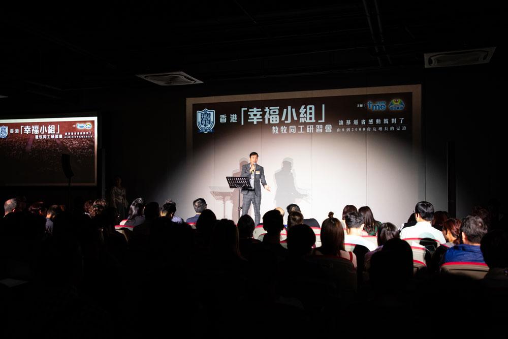 影音使團總幹事袁文輝先生在會上致辭。