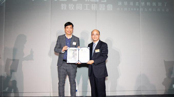 總幹事袁文輝先生代表影音使團致送感謝狀予楊錫儒牧師。