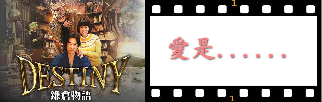Destiny_banner_name_1_1234