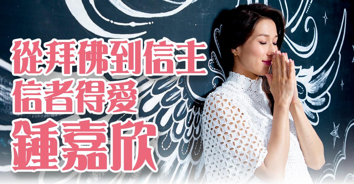 lindachung_1150x600