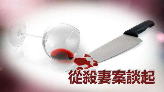 murder_meitu_1