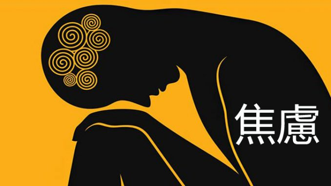 Coping-With-Anxiety-and-Depression-722x406 copy