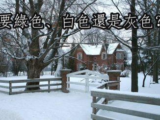 house-2677388_960_720
