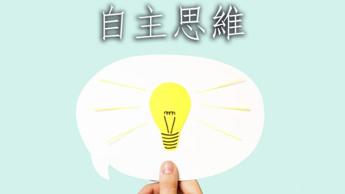 nueva-idea copy