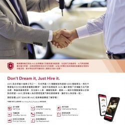 Avis Far East Rent A Car Ltd.