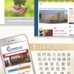 Bethel Web Design Company Limited