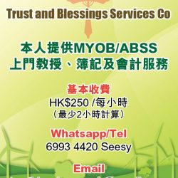 Trust and Blessings Services Co.